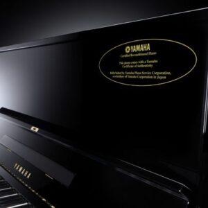 PIANO YAMAHA VERTICAL U1H