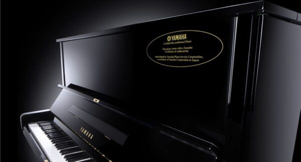 PIANO YAMAHA VERTICAL U1H